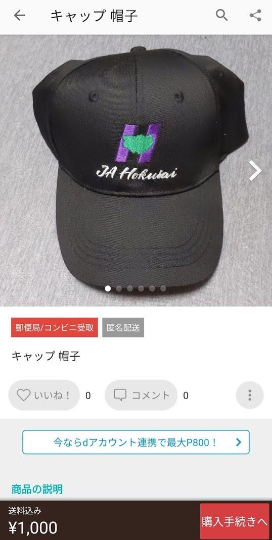 f:id:yamada0221:20201012113234j:plain