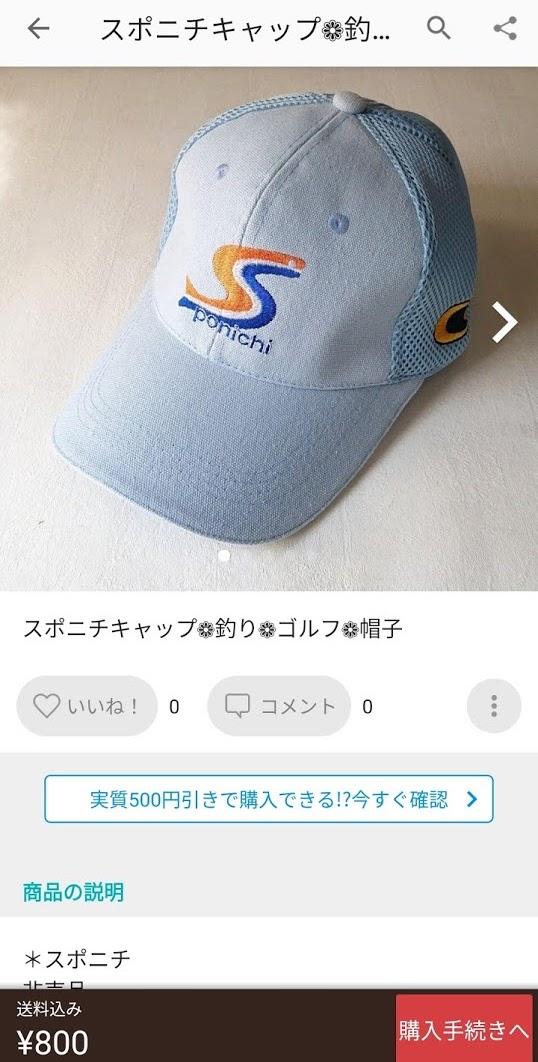 f:id:yamada0221:20201012113238j:plain
