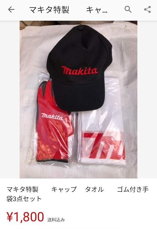 f:id:yamada0221:20201012113245j:plain