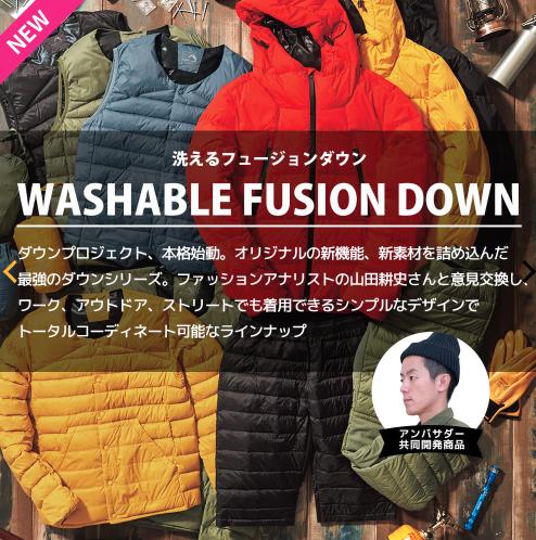 f:id:yamada0221:20201013113327p:plain