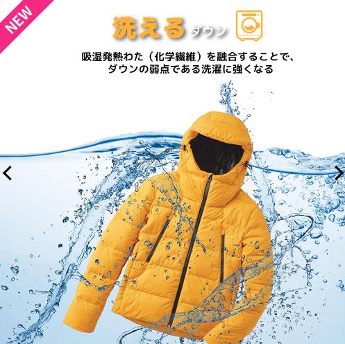 f:id:yamada0221:20201013113357p:plain