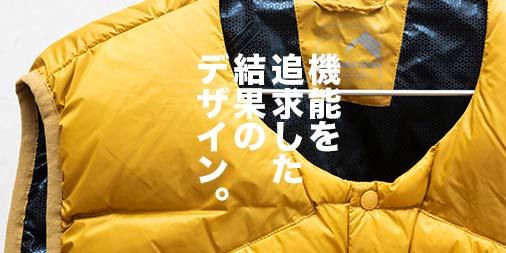 f:id:yamada0221:20201013141543j:plain