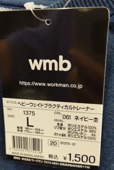 f:id:yamada0221:20201014103641j:plain