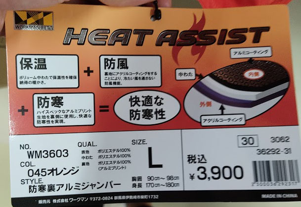 f:id:yamada0221:20201014103647j:plain