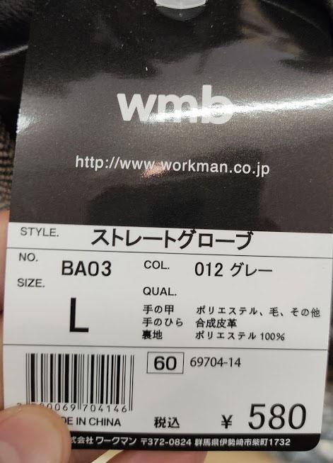 f:id:yamada0221:20201014103650j:plain