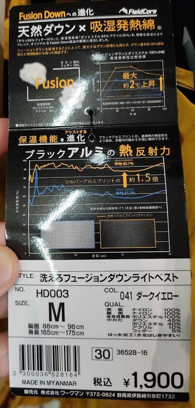 f:id:yamada0221:20201014103719j:plain