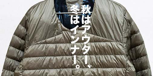 f:id:yamada0221:20201014143434j:plain