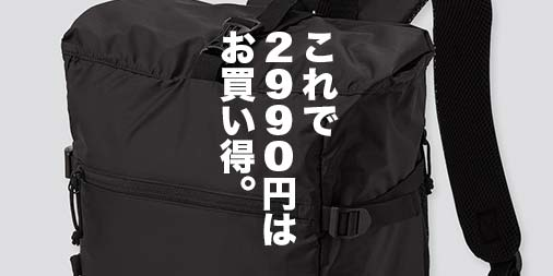 f:id:yamada0221:20201016151326j:plain