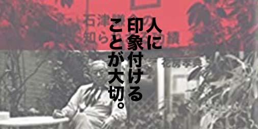 f:id:yamada0221:20201020112928j:plain