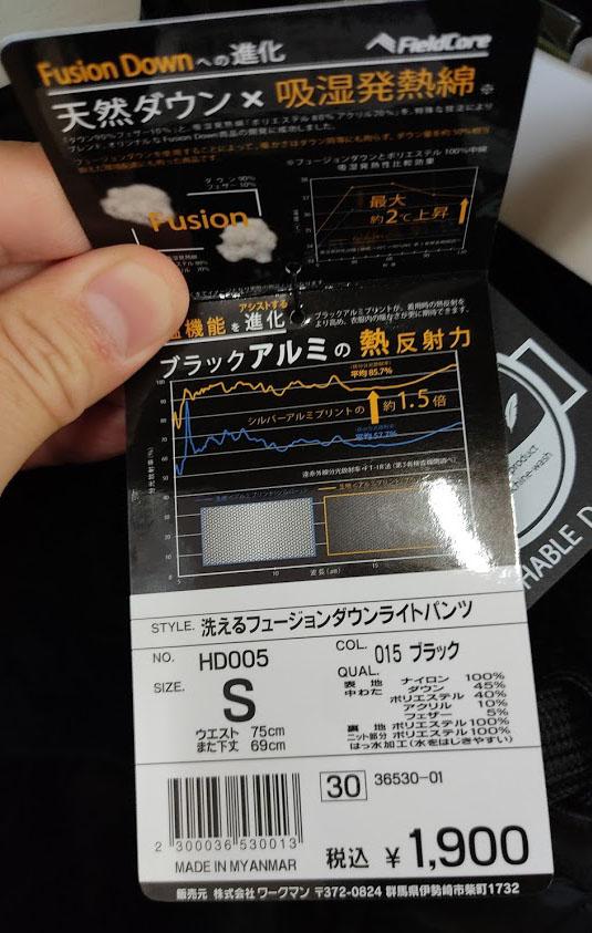 f:id:yamada0221:20201022104154j:plain