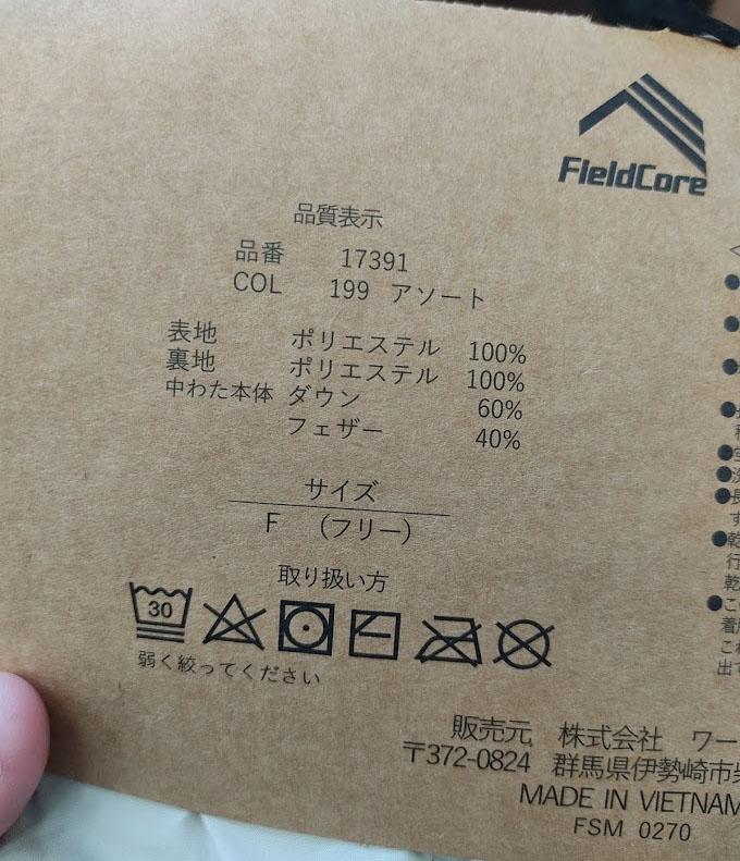 f:id:yamada0221:20201022104229j:plain