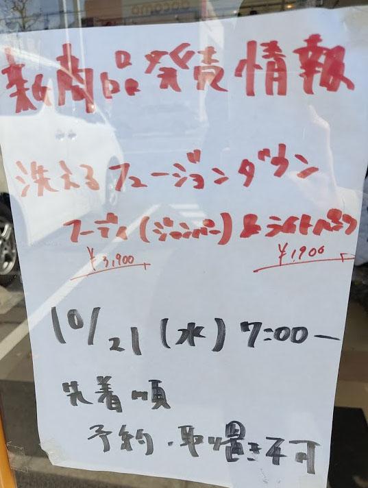 f:id:yamada0221:20201022104242j:plain