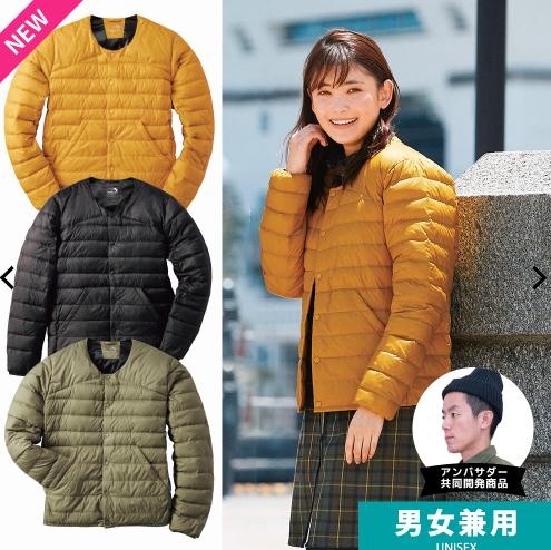 f:id:yamada0221:20201022105836p:plain
