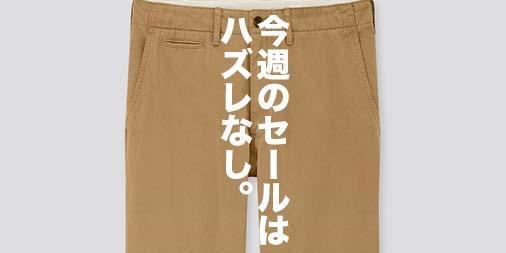 f:id:yamada0221:20201023115349j:plain