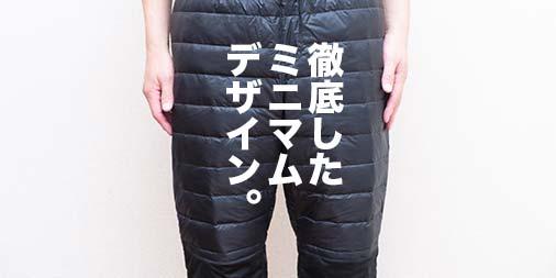 f:id:yamada0221:20201026151341j:plain
