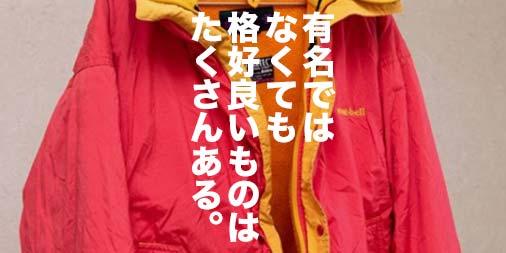 f:id:yamada0221:20201027113623j:plain