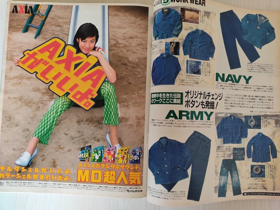 f:id:yamada0221:20201028101043j:plain
