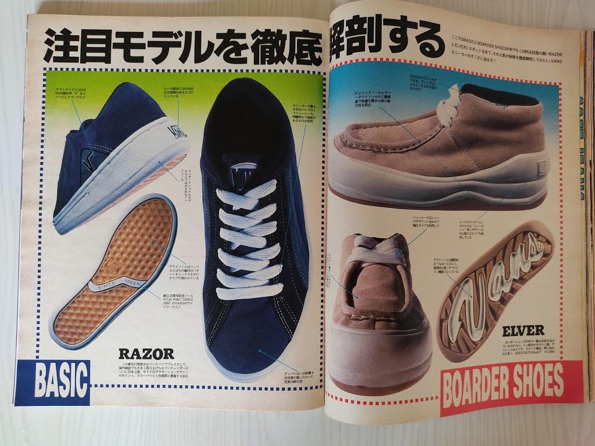 f:id:yamada0221:20201028101055j:plain