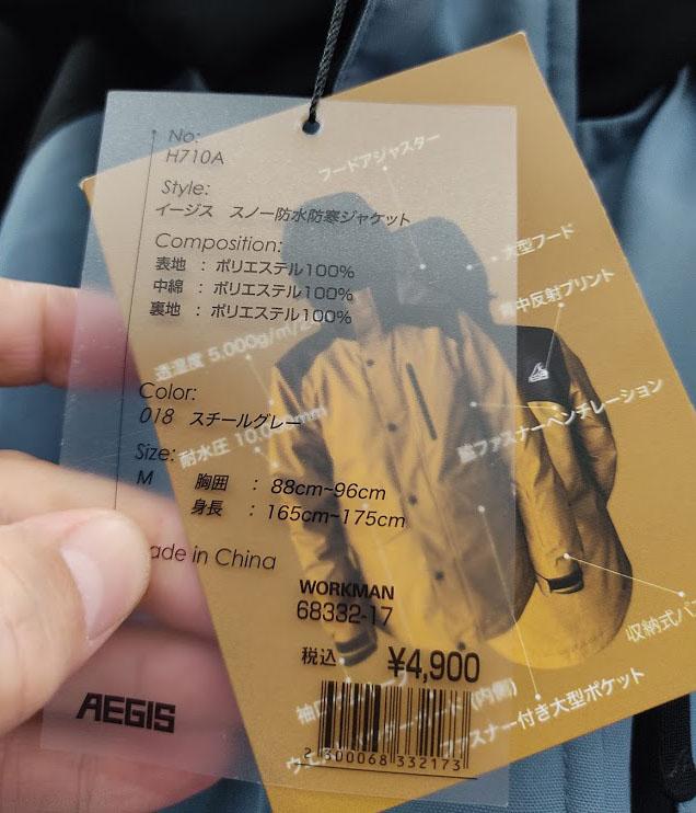 f:id:yamada0221:20201029110545j:plain