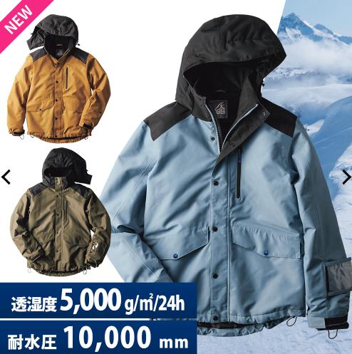 f:id:yamada0221:20201029110600p:plain