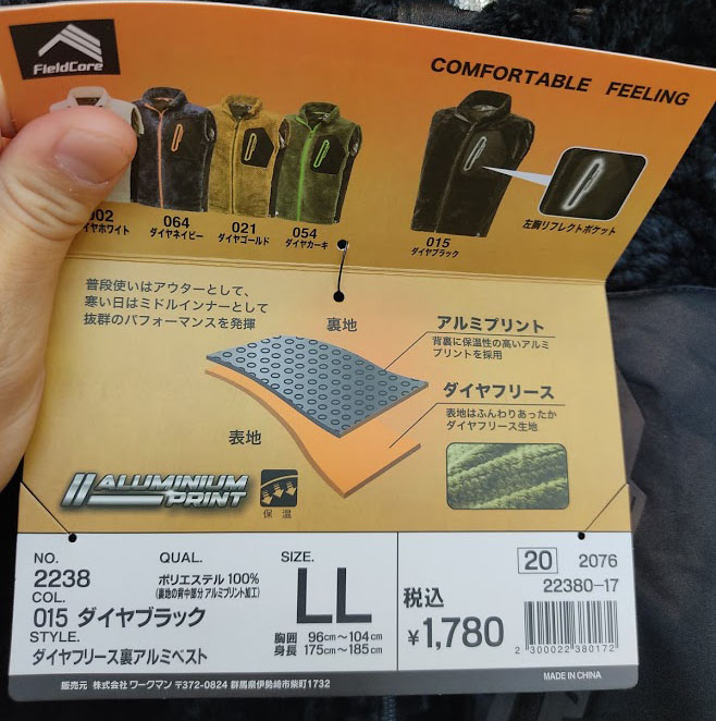 f:id:yamada0221:20201029110645j:plain
