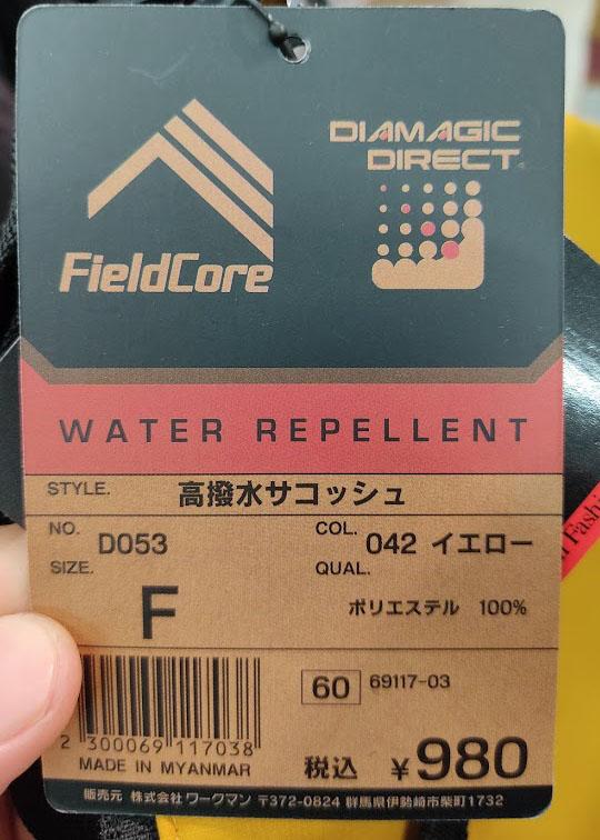 f:id:yamada0221:20201029110755j:plain