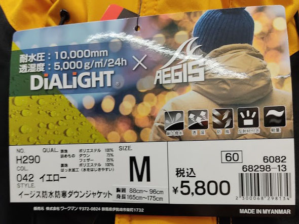 f:id:yamada0221:20201029110834j:plain