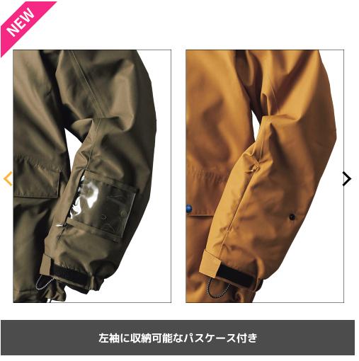 f:id:yamada0221:20201029140953p:plain