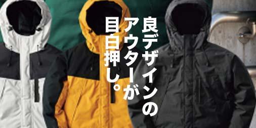 f:id:yamada0221:20201029145327j:plain