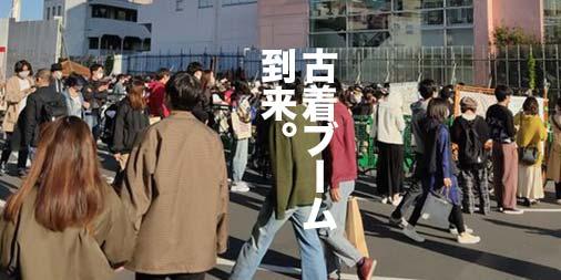 f:id:yamada0221:20201102145544j:plain