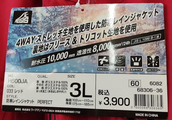 f:id:yamada0221:20201104110120j:plain