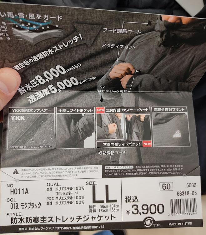 f:id:yamada0221:20201104110233j:plain
