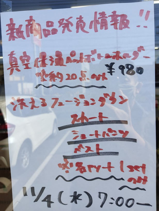 f:id:yamada0221:20201104110240j:plain
