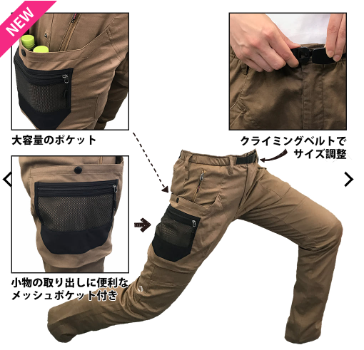 f:id:yamada0221:20201104112310p:plain