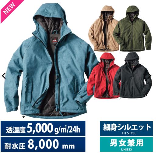 f:id:yamada0221:20201104113551p:plain