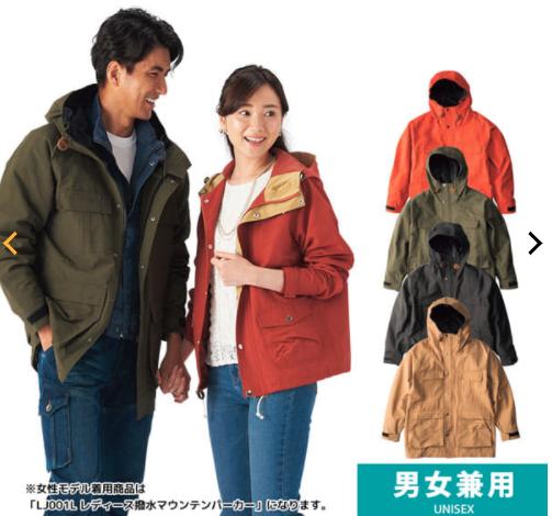 f:id:yamada0221:20201104113734p:plain