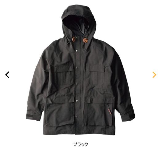 f:id:yamada0221:20201104113741p:plain