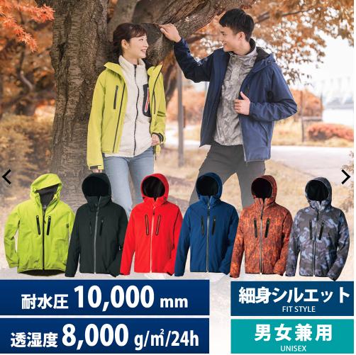 f:id:yamada0221:20201104113920p:plain