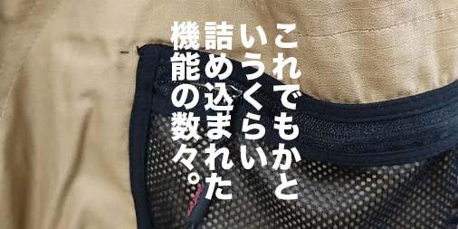f:id:yamada0221:20201104123851j:plain