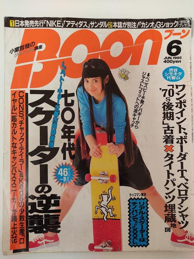 f:id:yamada0221:20201104172443j:plain