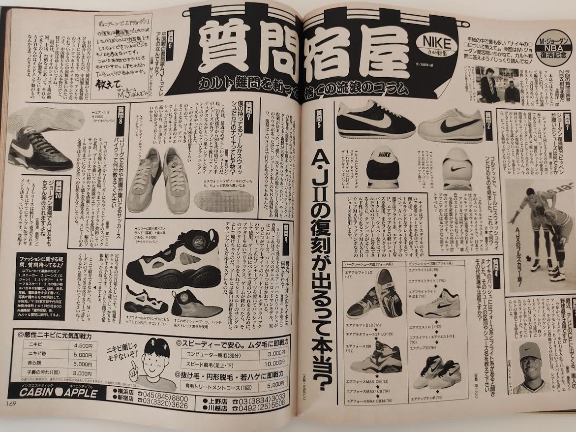 f:id:yamada0221:20201105113659j:plain
