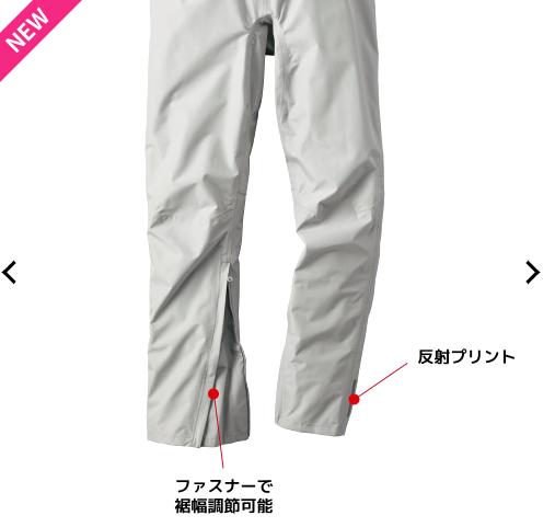 f:id:yamada0221:20201109103553p:plain