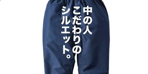 f:id:yamada0221:20201109121439j:plain