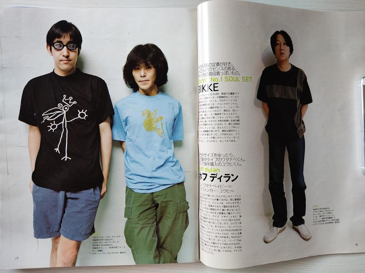 f:id:yamada0221:20201110165335j:plain