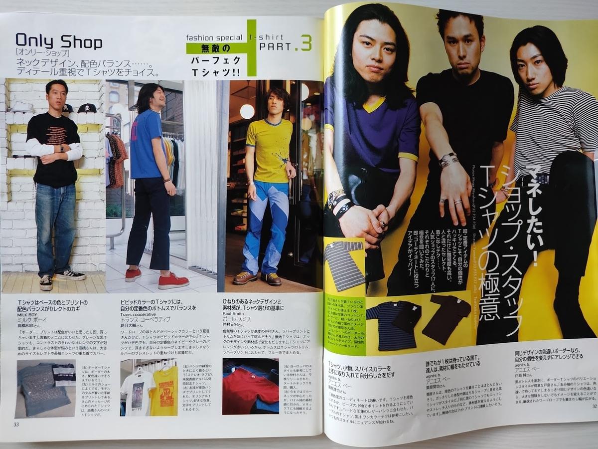 f:id:yamada0221:20201110165510j:plain