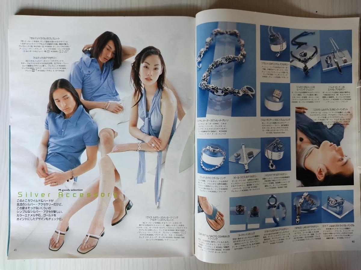 f:id:yamada0221:20201110165559j:plain