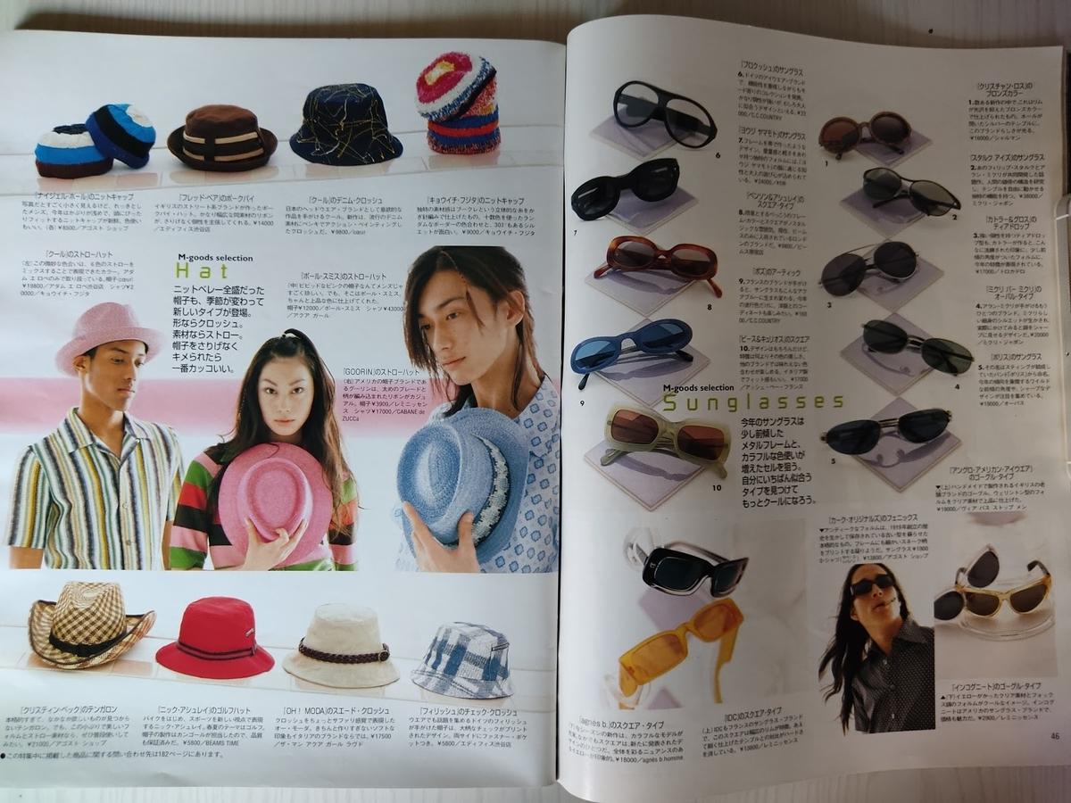 f:id:yamada0221:20201110165719j:plain