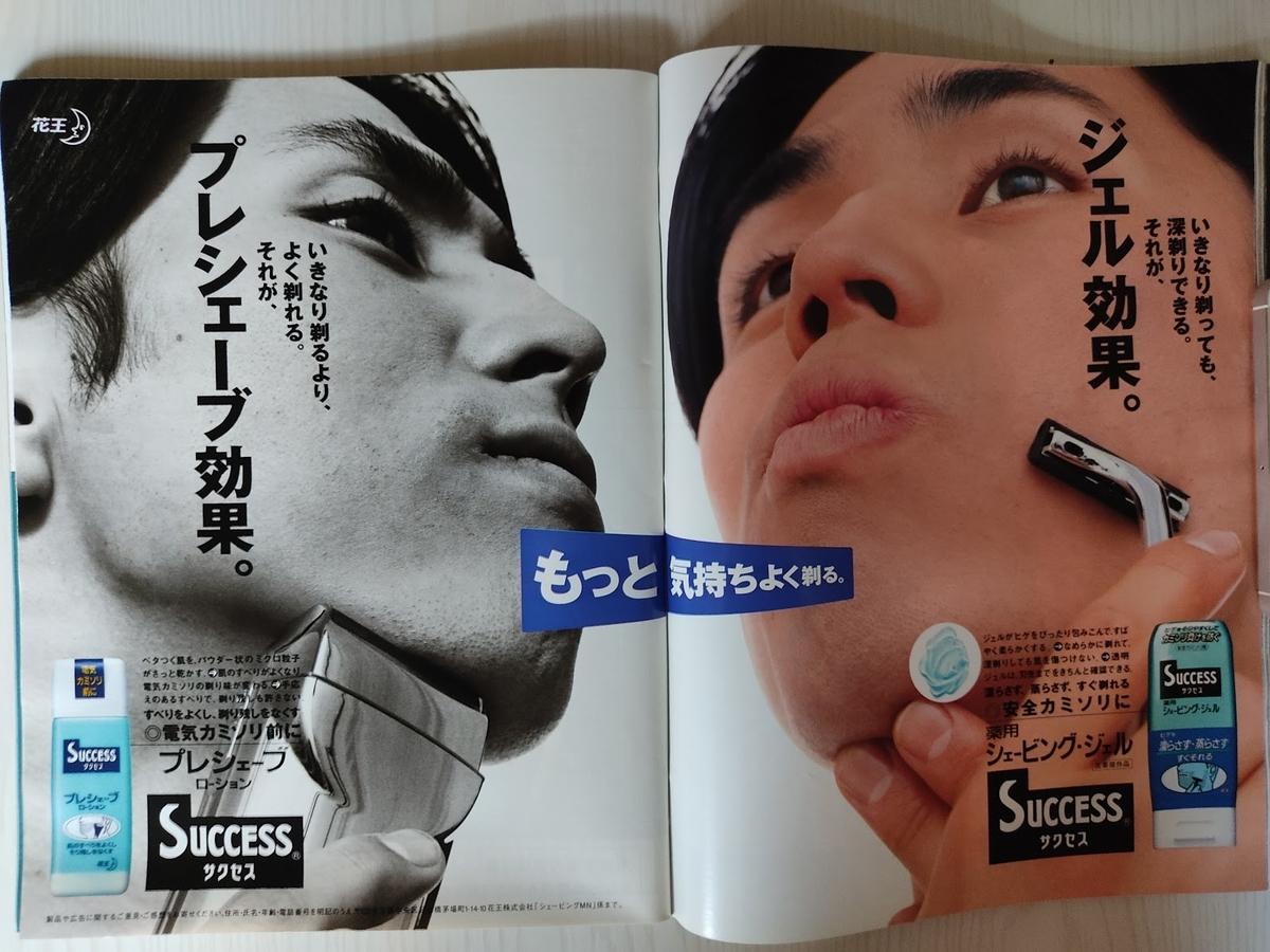f:id:yamada0221:20201110170211j:plain