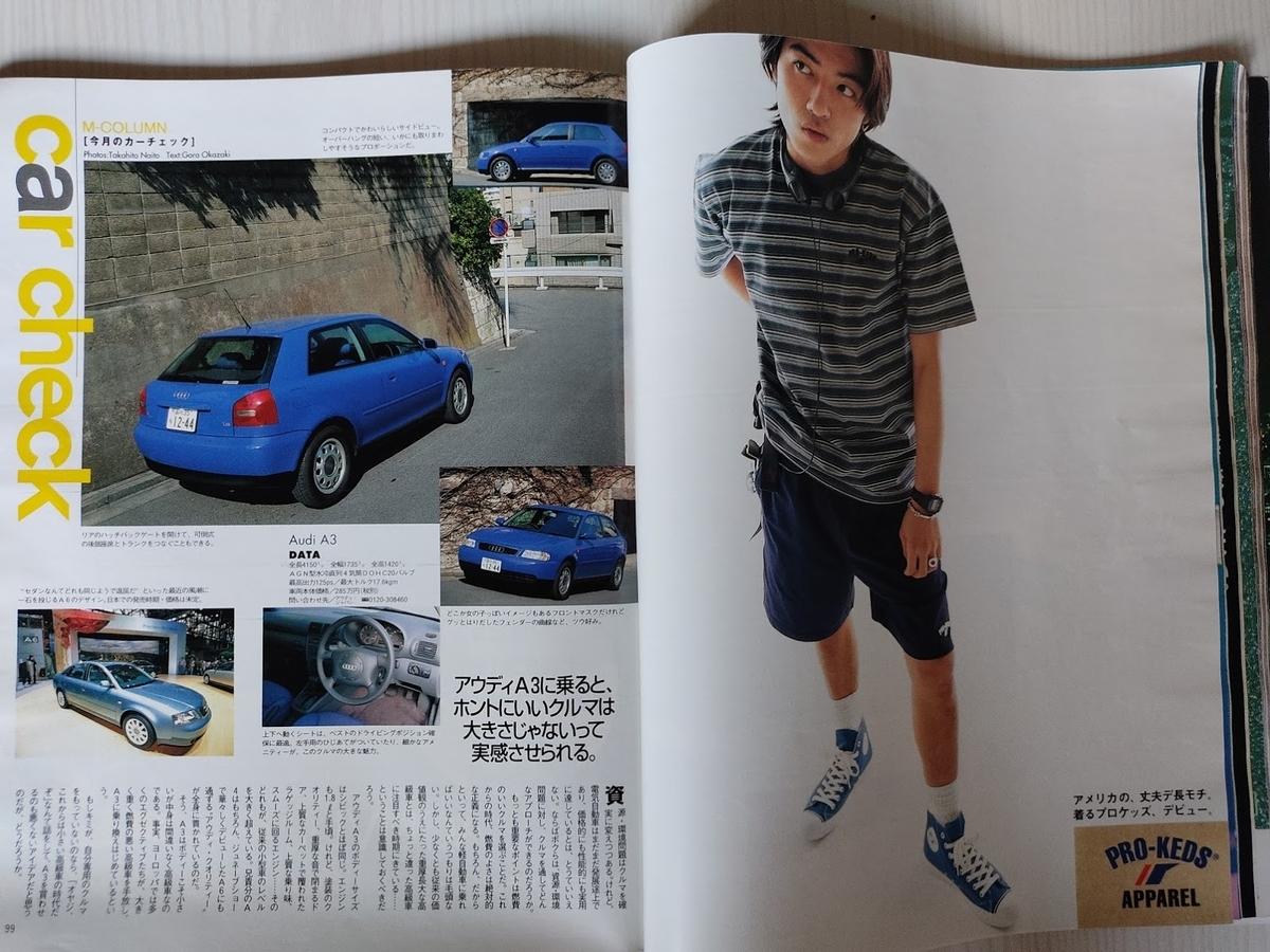 f:id:yamada0221:20201110170427j:plain