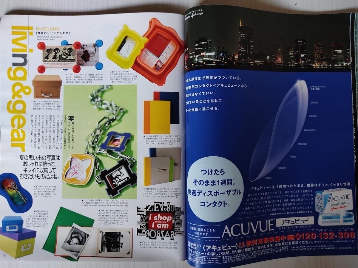 f:id:yamada0221:20201110170434j:plain